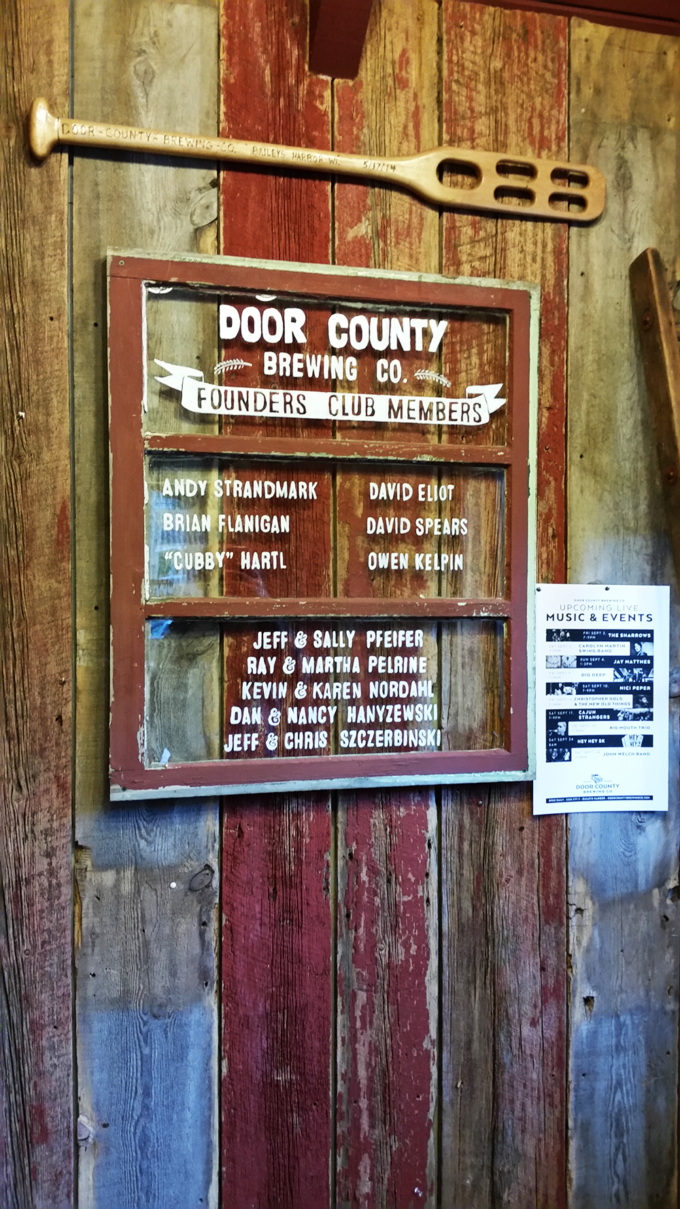 Door County Brewing Entryway