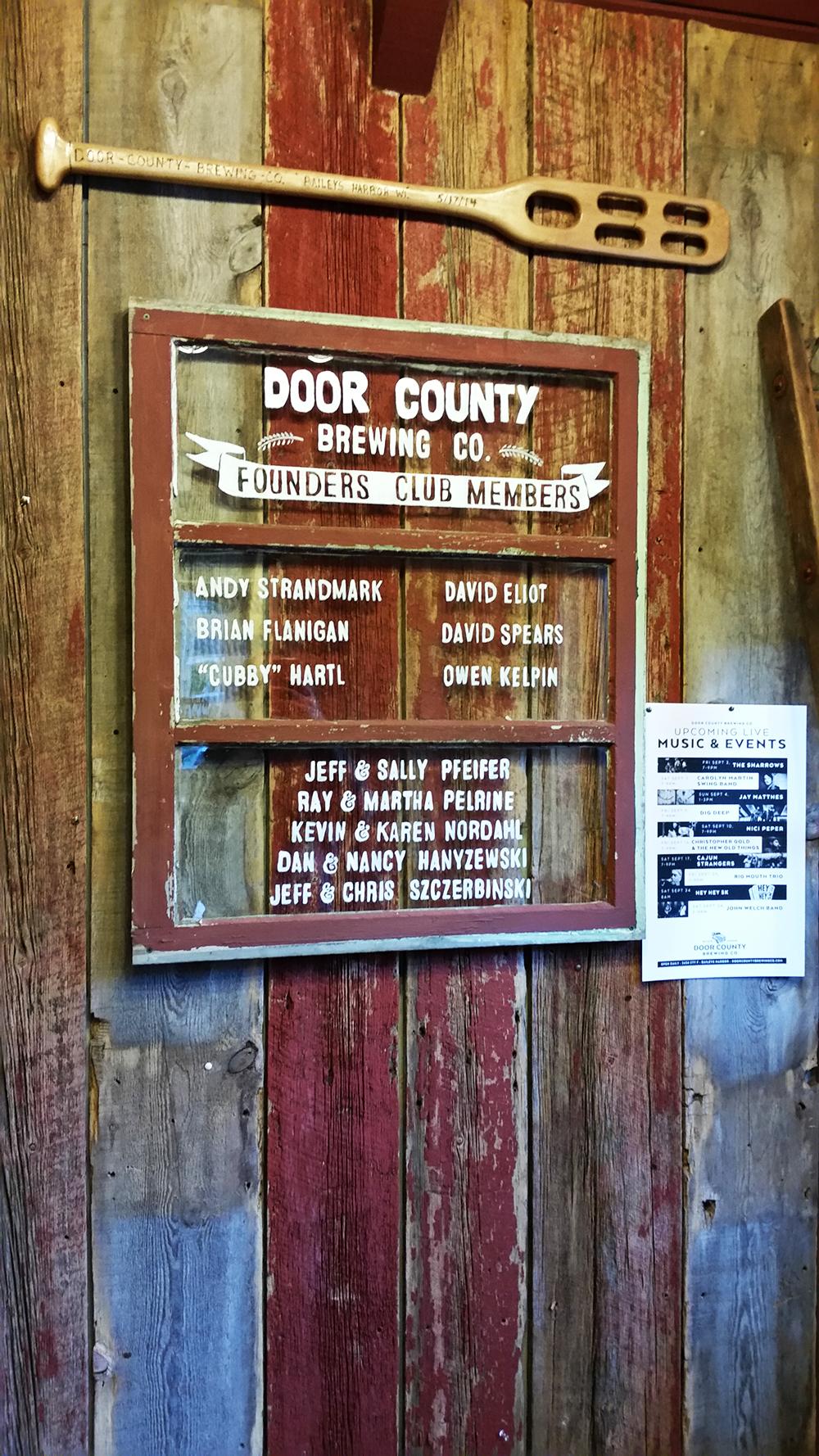 Door County Brewing Entryway